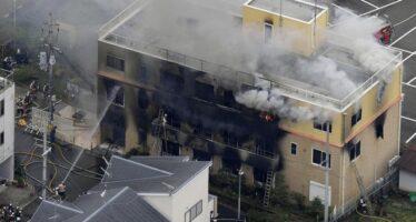 Un día oscuro para el anime, Kyoto Animation se incendia «Hay varios animadores desaparecidos y muertos»