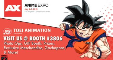 Anime Expo 2019: Dragon Ball es es centro de atención el Anime Expo 2019 y nos presenta la evolución de Goku por Akira Toriyama