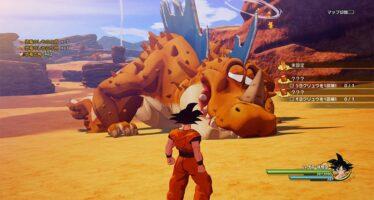 Dragon Ball Z Kakarot: Nuevas imágenes filtradas de DBZ Kakarot, se confirman la búsqueda de las esferas y las misiones secundarias o mini juegos
