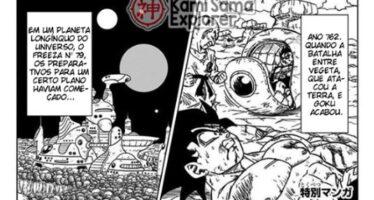 Dragon Ball Super: El tomo 10 del manga de DBS nos trae escenas ineditas de DBZ ¿La saga de Moro es culpa de Mr. Popo?
