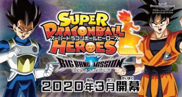 Super Dragon Ball Heroes: Big Bang Mission será la nueva saga de Dragon Ball Heroes que se estrenará en marzo