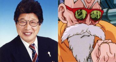 Hiroshi Masuoka la voz del maestro Roshi en Japón ha muerto ¿El personaje desaparecerá de la serie?