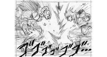 Dragon Ball Super: Primeras imágenes filtradas de los bocetos del manga 60 de DBS «El error de cálculo de Meerus»