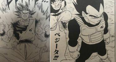 Dragon Ball Super: Nuevas imágenes filtradas del manga número 60 «Goku ultra instinto + Kaioken» y «La llegada de Vegeta»