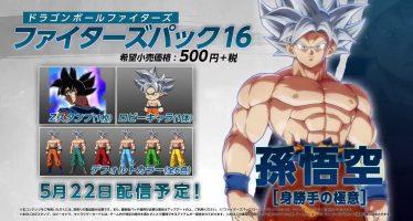 El Ultra instinto de Goku llega a Dragon Ball Fighter Z el 22 de mayo