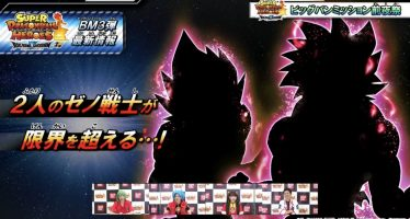 Super Dragon Ball Heroes: Finalmente SDBH podría traer consigo al Super Saiyajin 5 próximamente